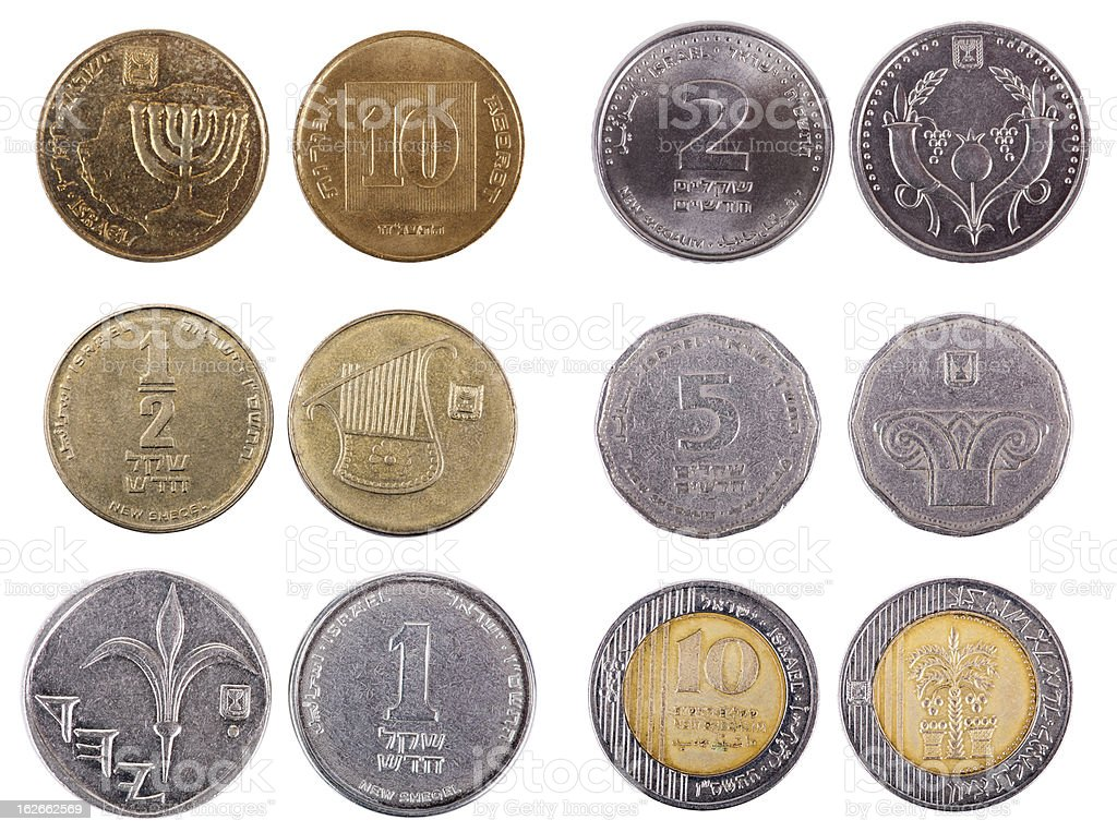 Israeli Coins - Frontal stock photo