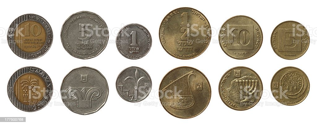 Israeli Coins Isolated on White stock photo