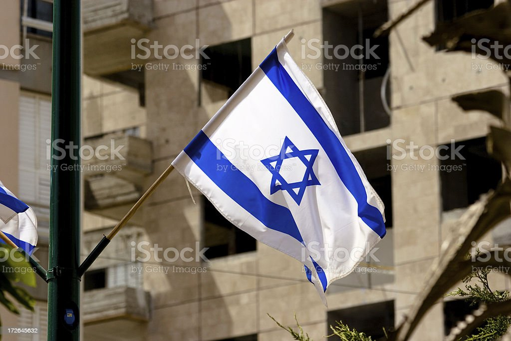 Israeli Flag stock photo