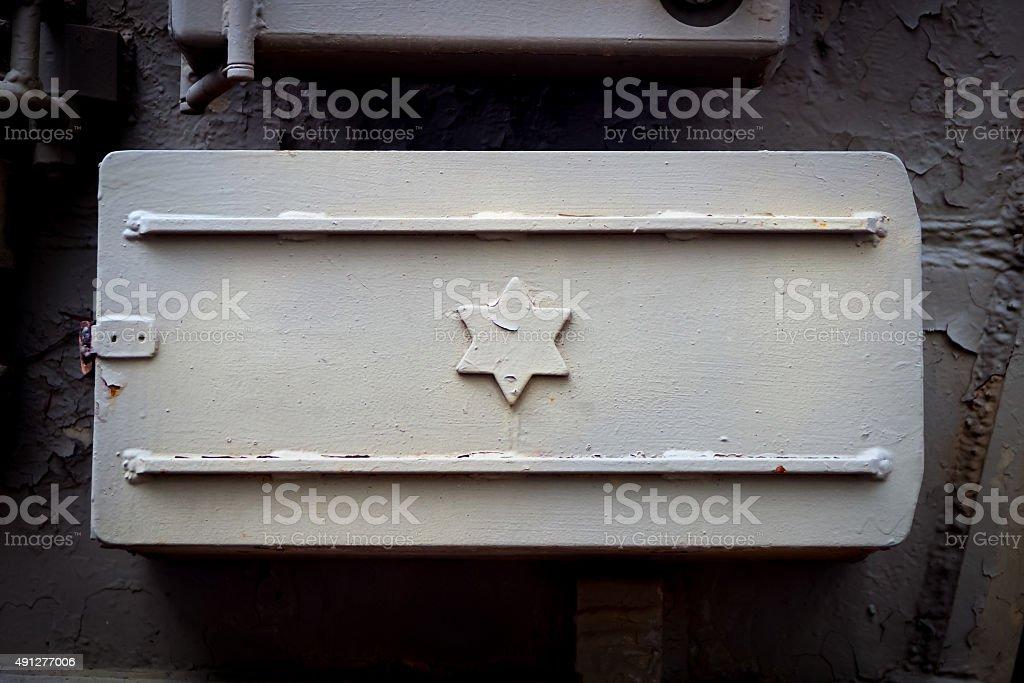 Israeli flag with the star of David, metal lid stock photo