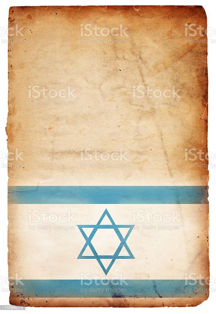 Israeli Flag XXXL royalty-free stock photo