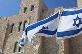 Israeli Flags near Western Wall in Jerusalem. Israel