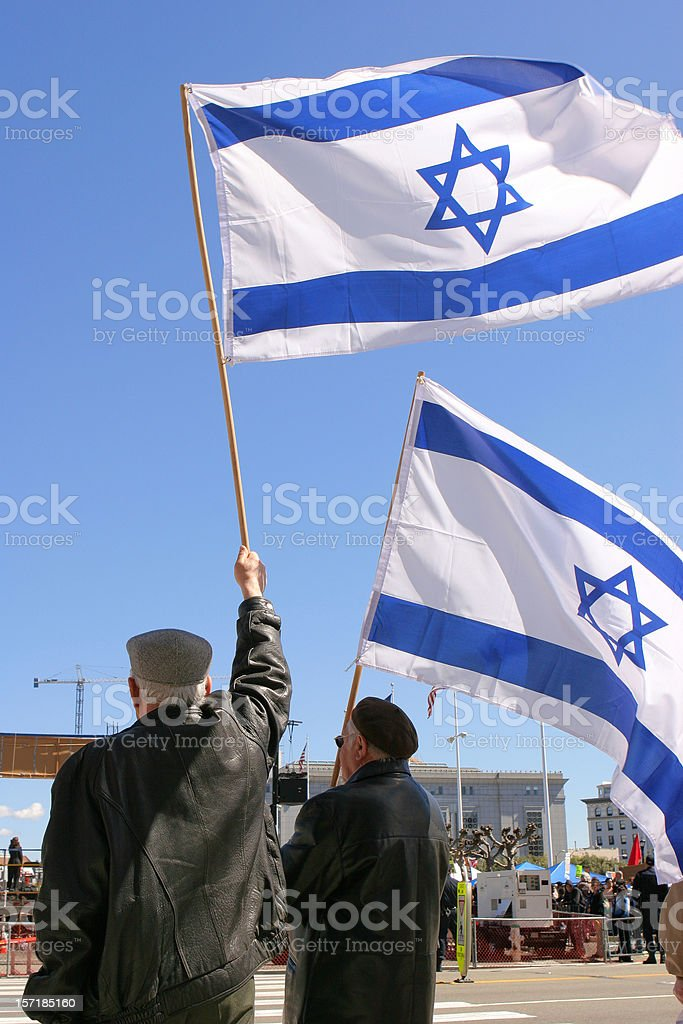 Israeli Flags stock photo