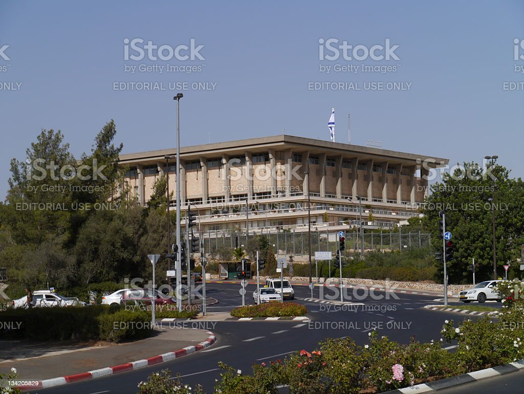 Israeli Knesset (Parliament) royalty-free stock photo
