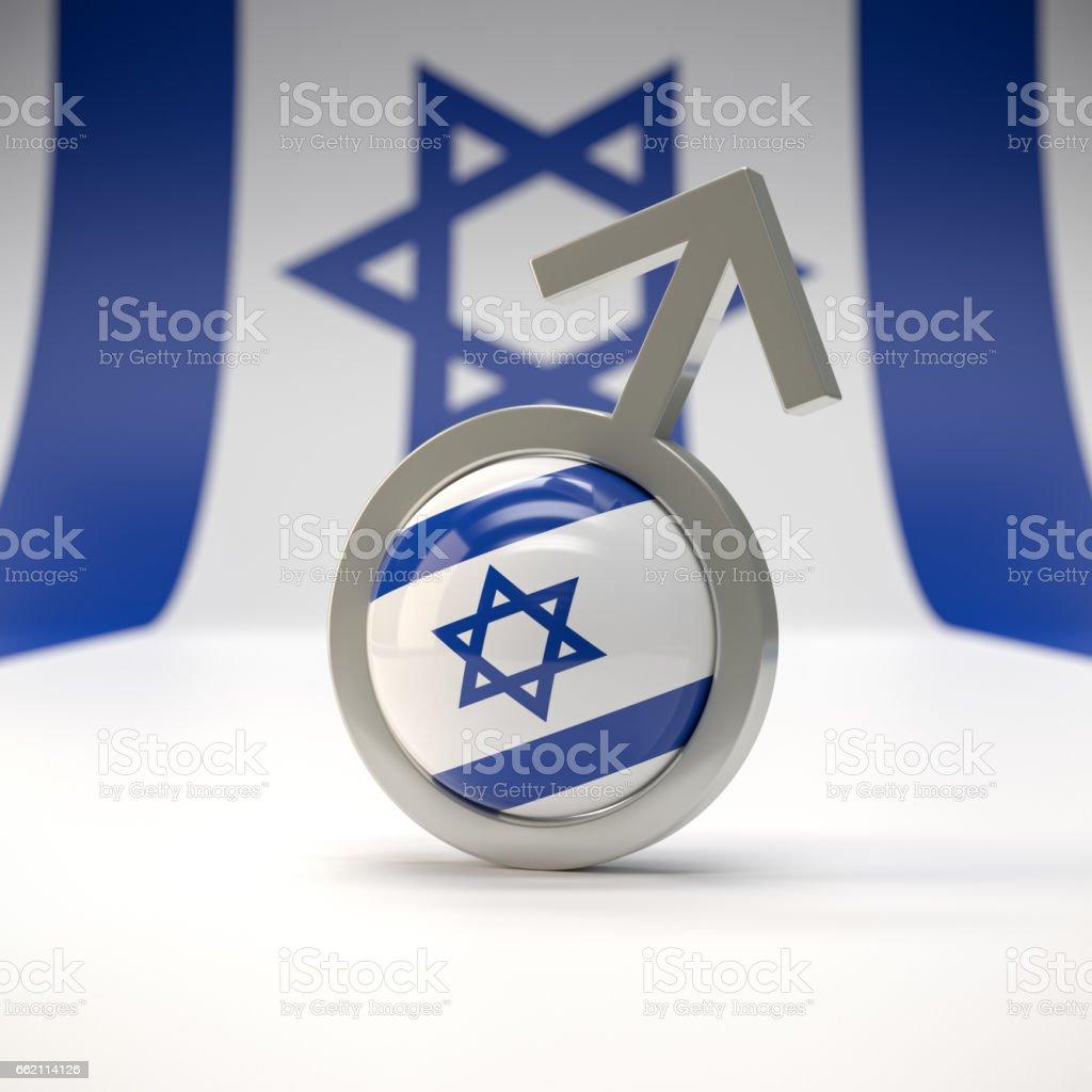 Israeli Man stock photo
