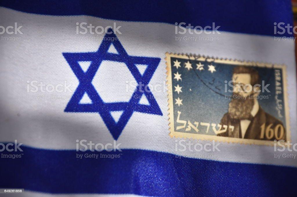 Israeli postage stamp stock photo