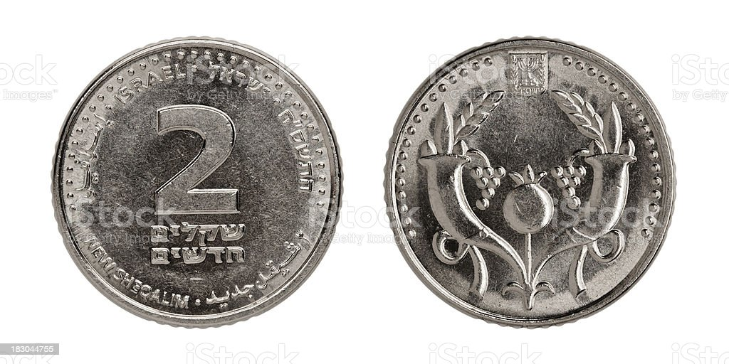Israeli TWO new Shekel coin on white stock photo