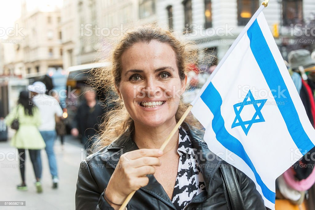 Israeli woman stock photo