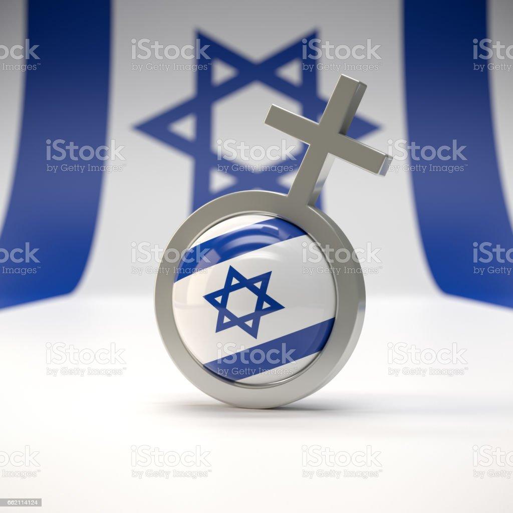 Israeli Woman stock photo