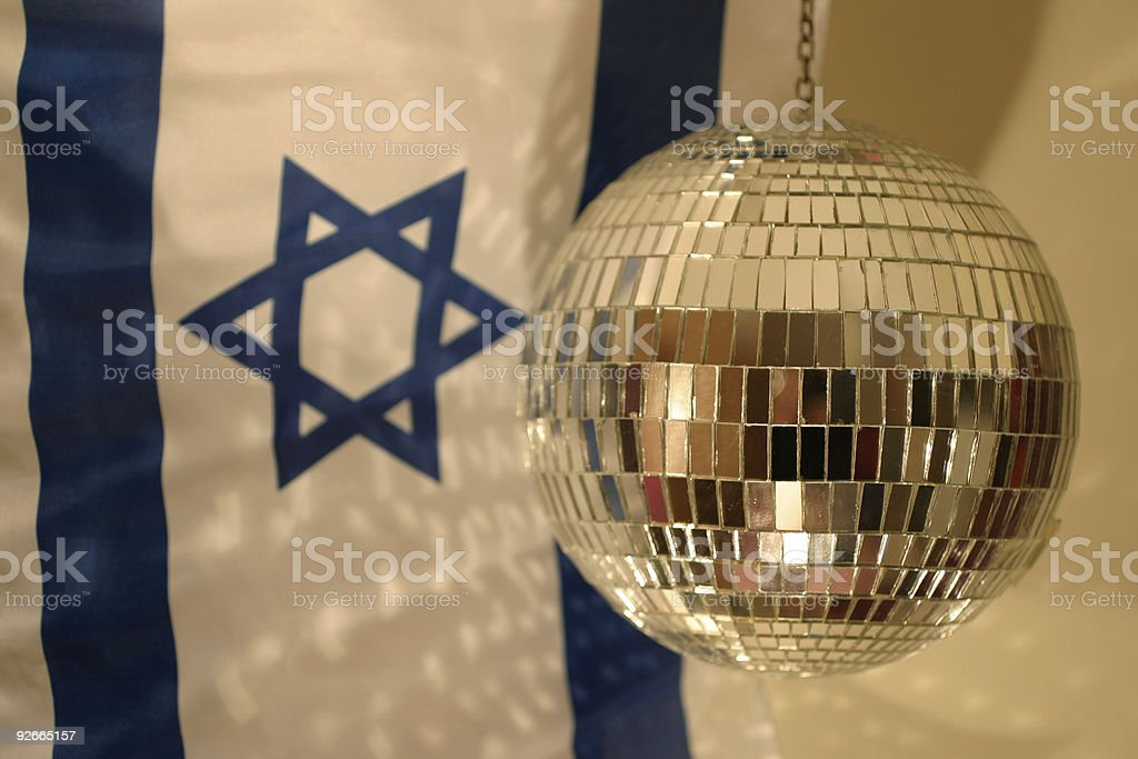 Israel's independence day royalty-free stock photo