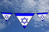 Israël - Fête nationale