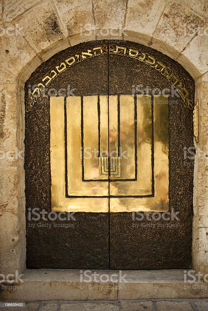 Istanbuli Synagogue Entrance stock photo