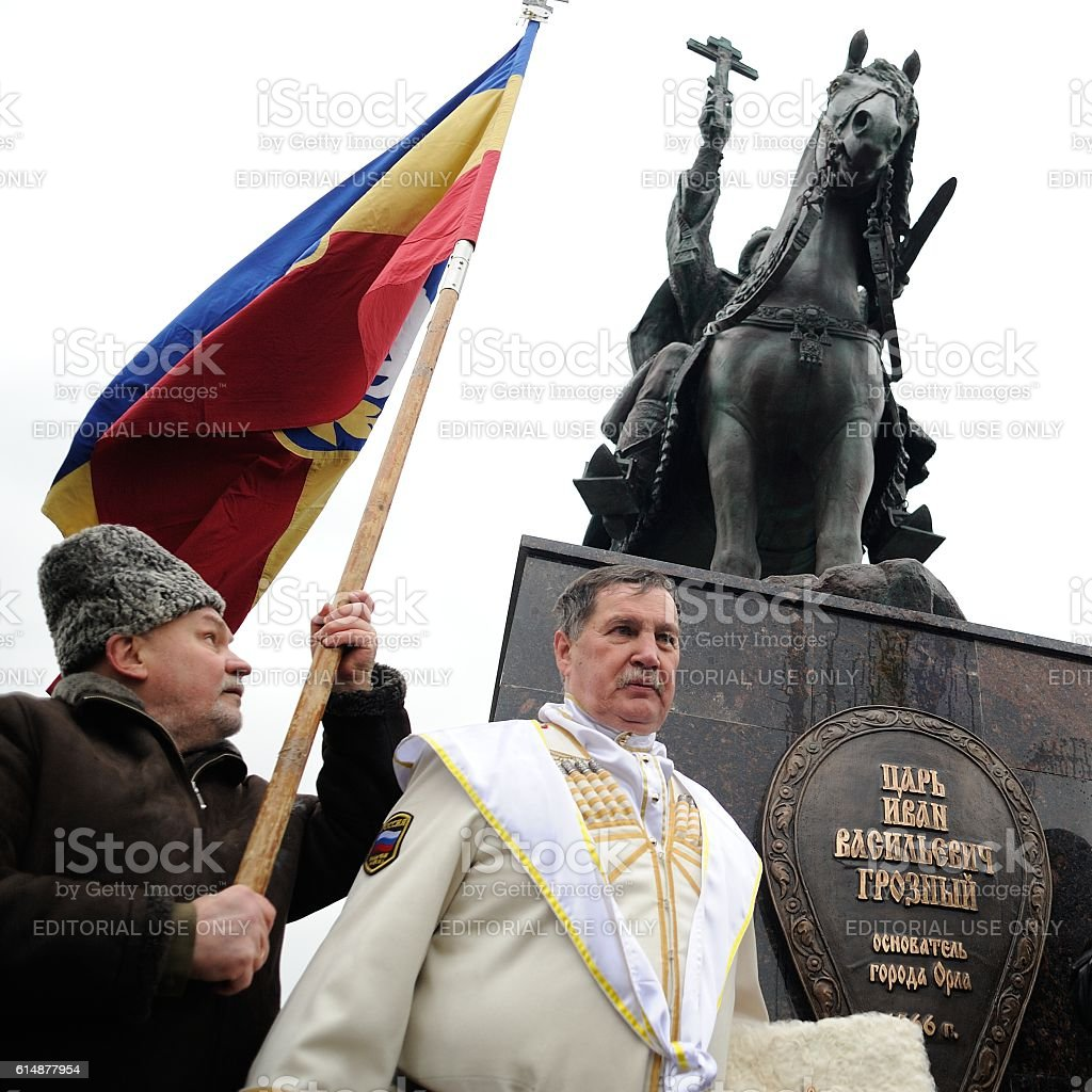 Ivan the Terrible monument opening ceremony. Monument and people stock photo