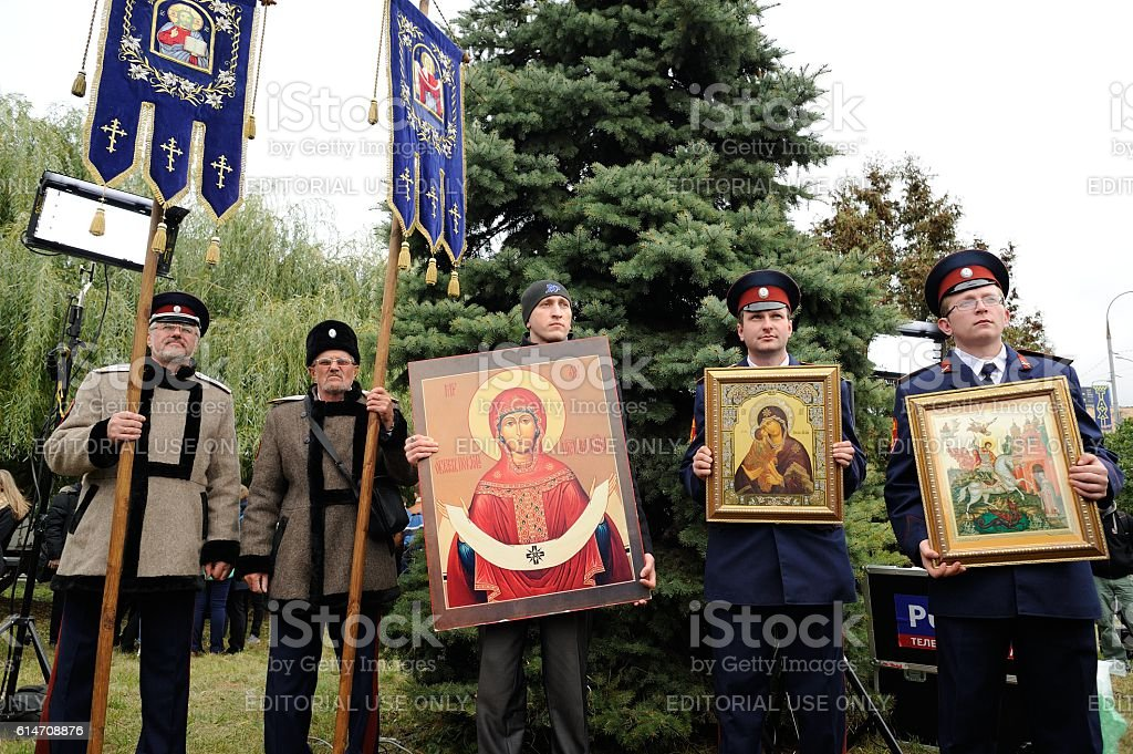 Ivan the Terrible monument opening ceremony. People in cossack uniforms stock photo