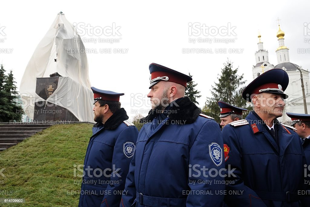 Ivan the Terrible monument opening ceremony. People in cossack uniform stock photo