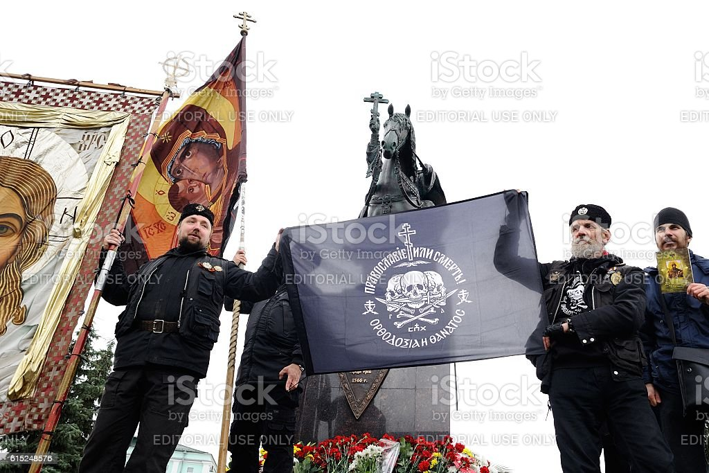 Ivan the Terrible monument opening ceremony. Union of Orthodox Banner-Bearers stock photo