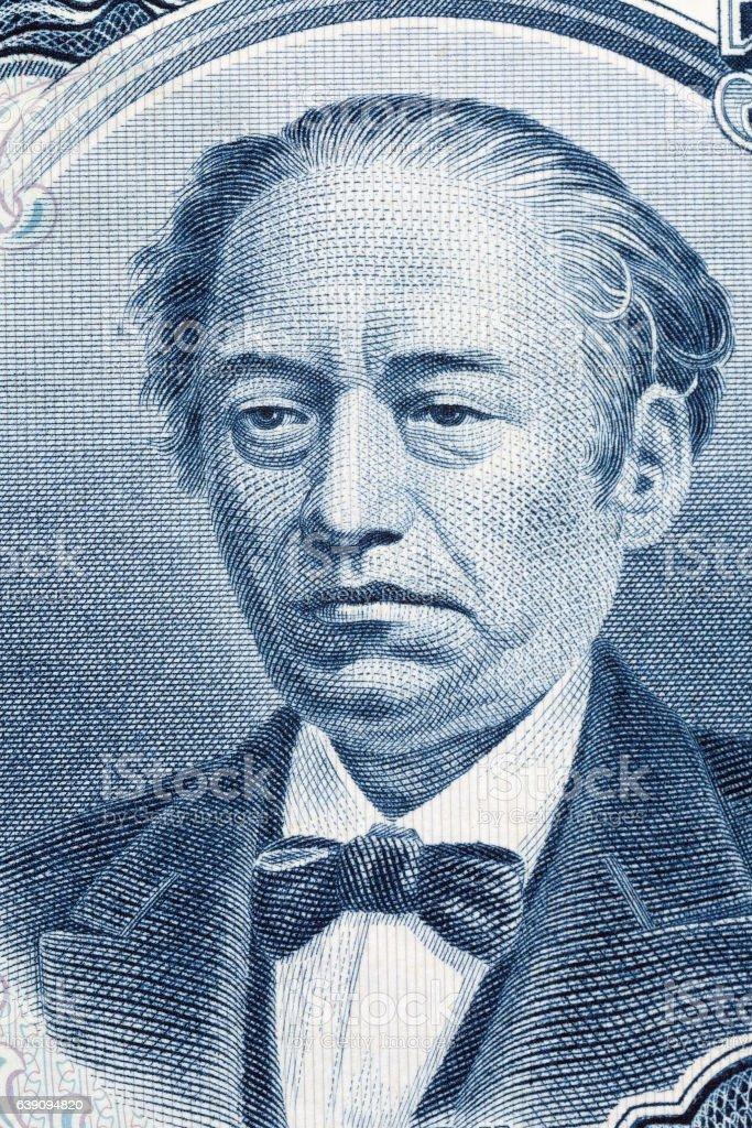 Iwakura Tomomi portrait from Japanese money stock photo