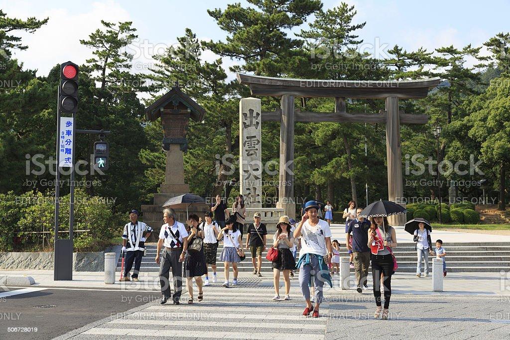 Izumo Taisha in Japan royalty-free stock photo