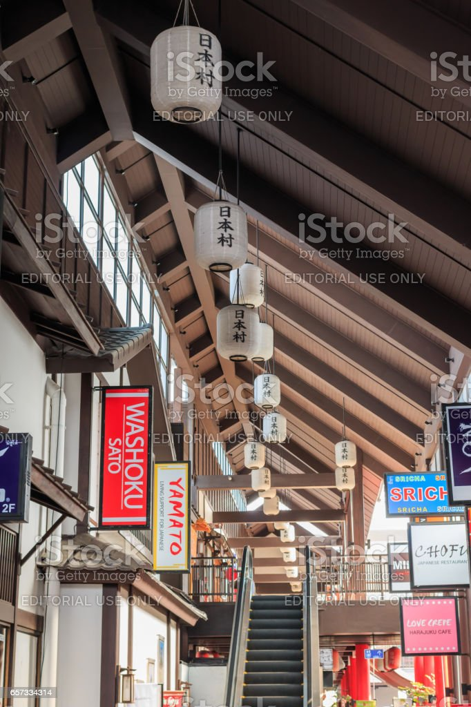 SRIRACHA , THAILAND- MARCH 18,2017: j park sriracha  shopping mall is brand new project of Saha Pathana Inter-holding PCL. IT concept is traditional Japanese style stock photo