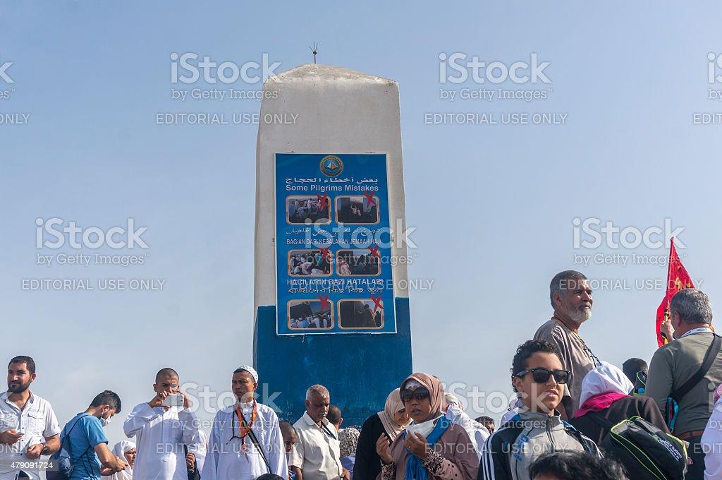 Jabal Rahmah stock photo