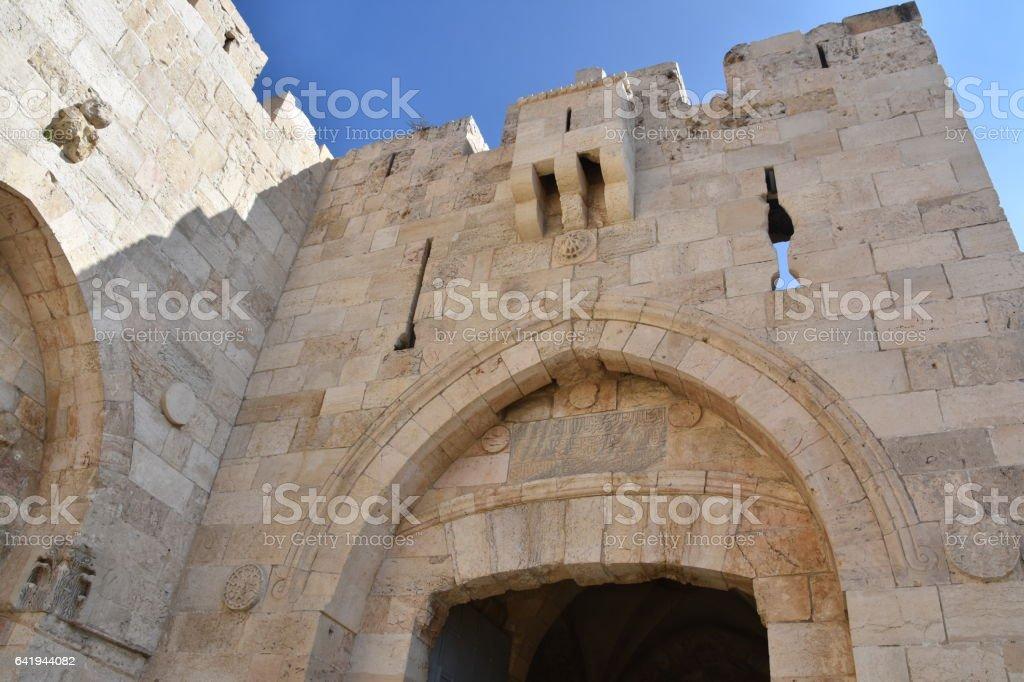 Jaffa Gate , Jerusalem Israel stock photo