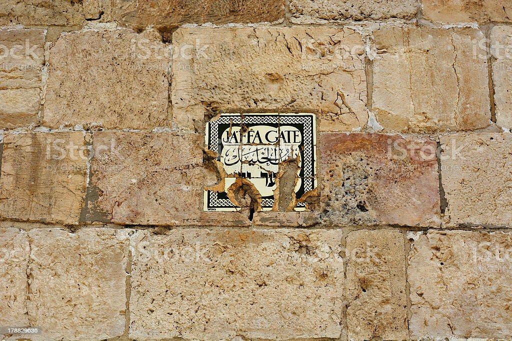 Jaffa Gate royalty-free stock photo