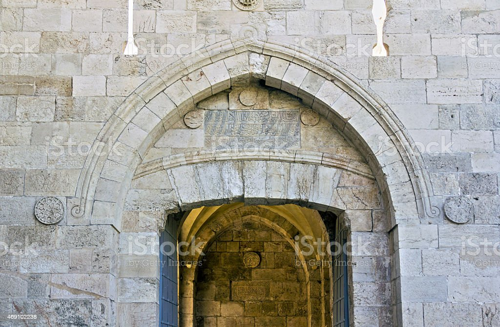 Jaffa Gate royalty-free stock photo
