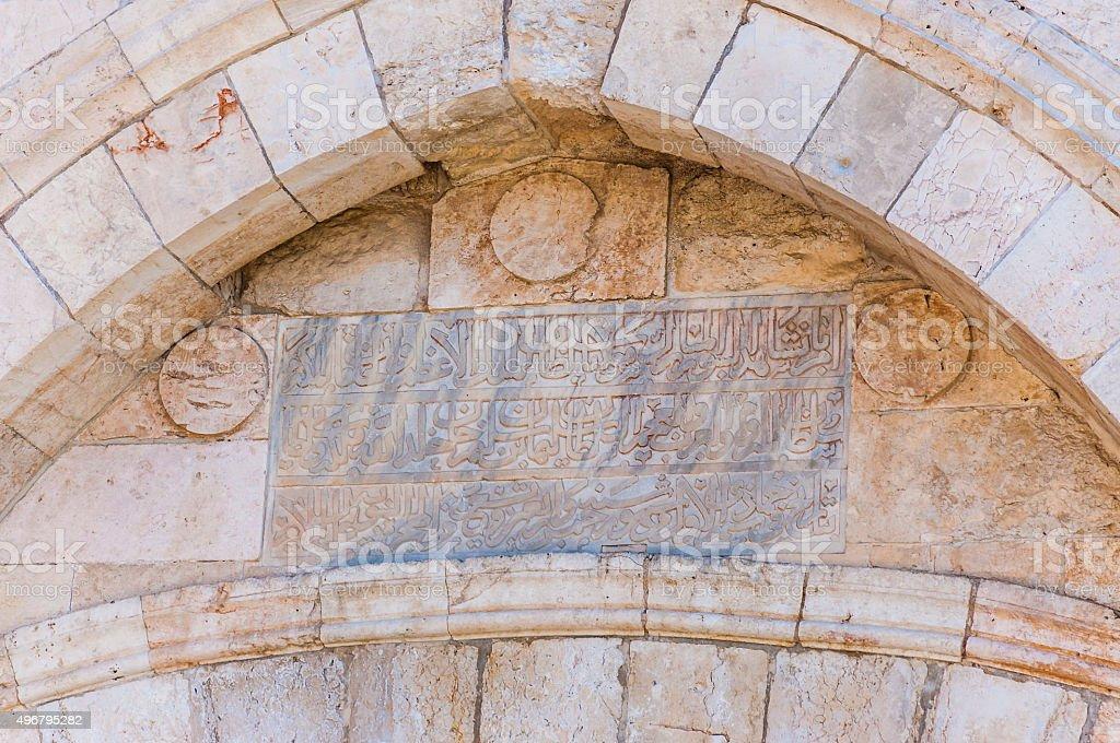 Jaffa Gate Stone Sign. Jerusalem, Old Town, Israel. stock photo
