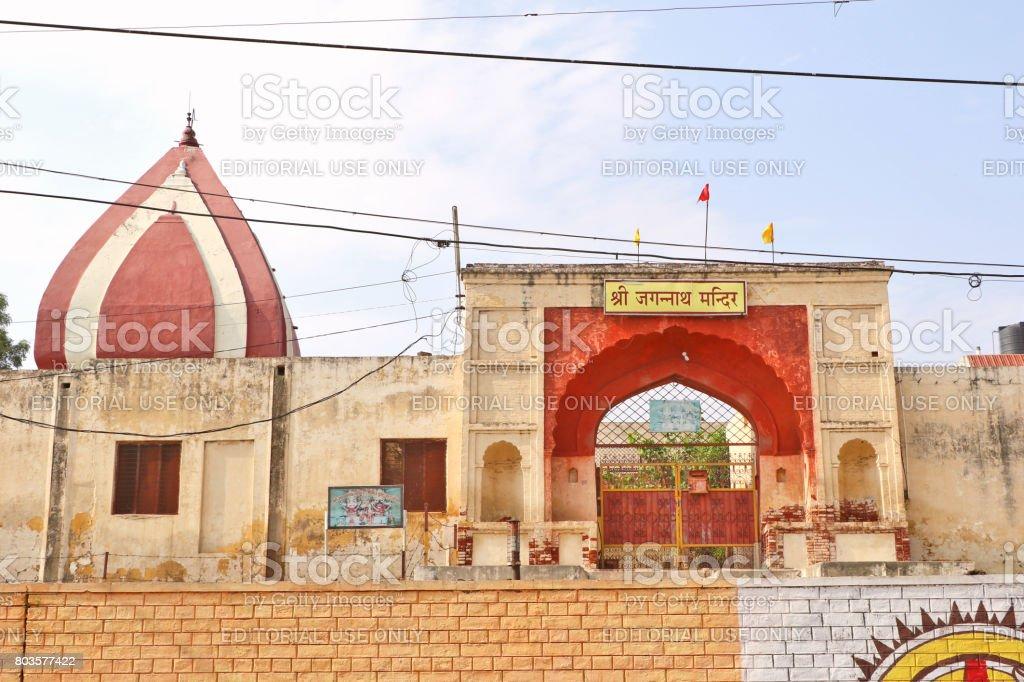 Jagannath temple stock photo