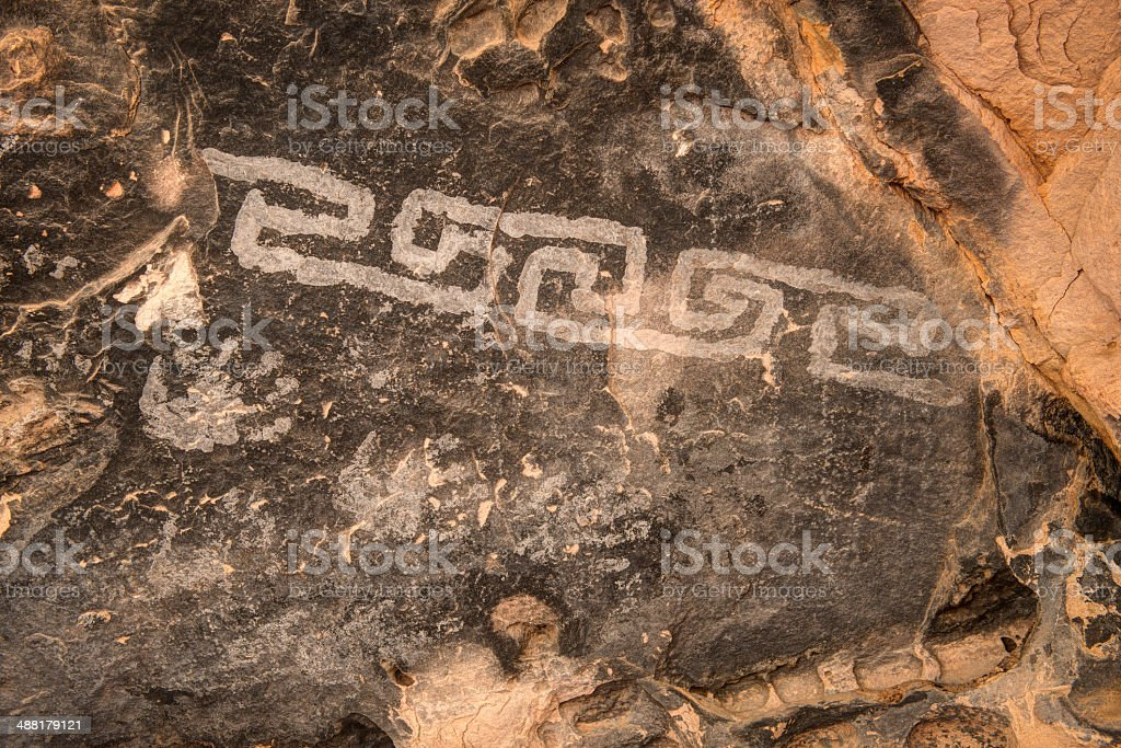 Jailhouse Ruin Pattern and Handprints Pictograph royalty-free stock photo