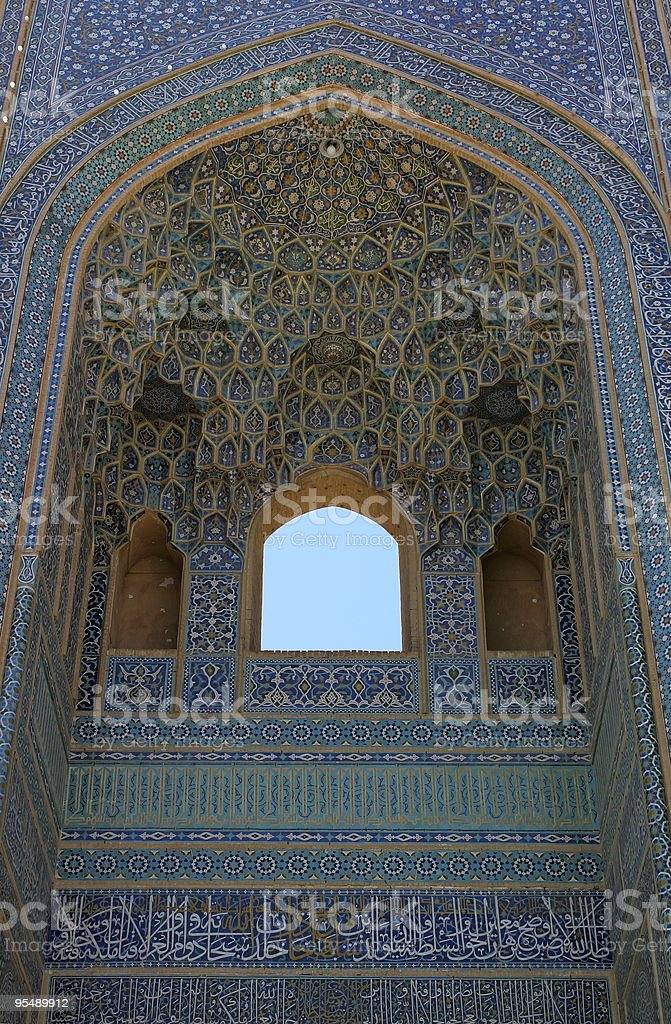 Jame mosque in Yazd, Iran royalty-free stock photo
