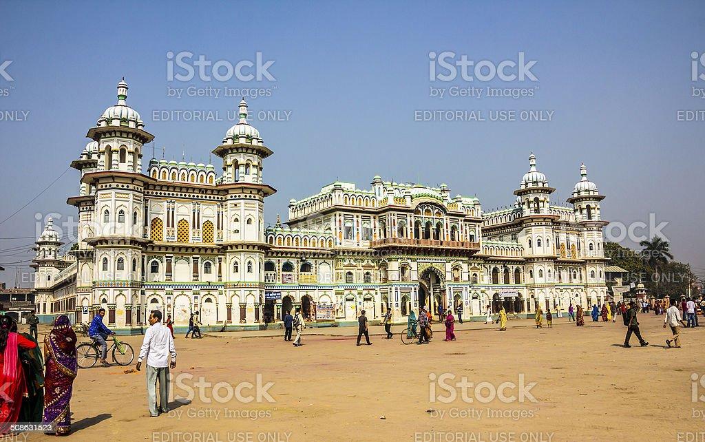 Janaki Mandir stock photo