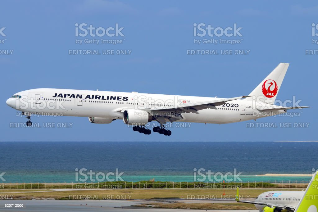 JAL - Japan Airlines aircraft landing stock photo