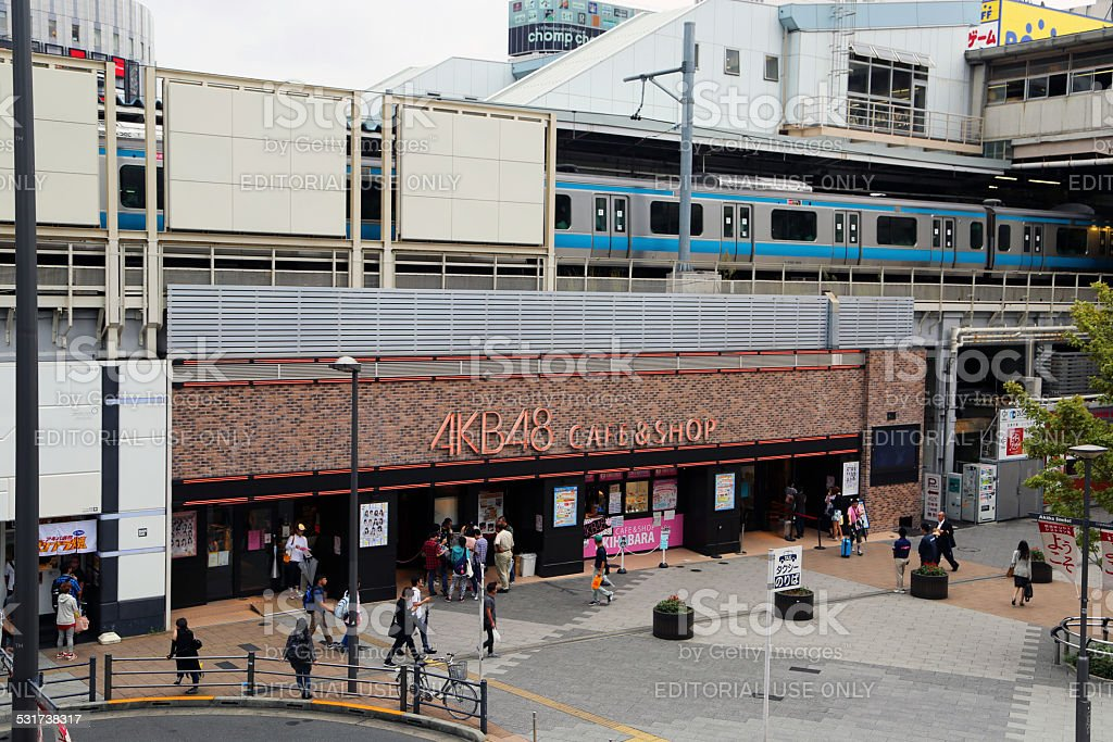 Japan: Akihabara Station stock photo