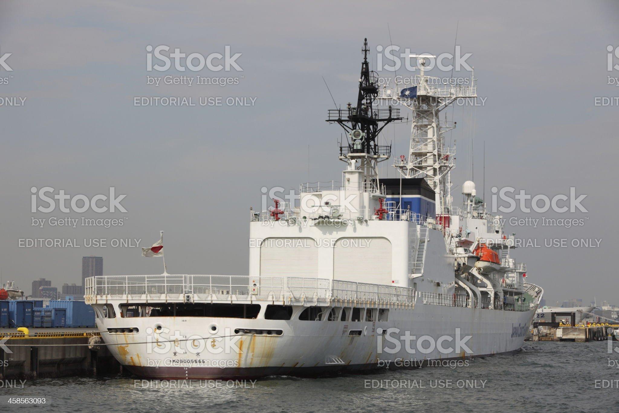 Japan Coast Guard royalty-free stock photo
