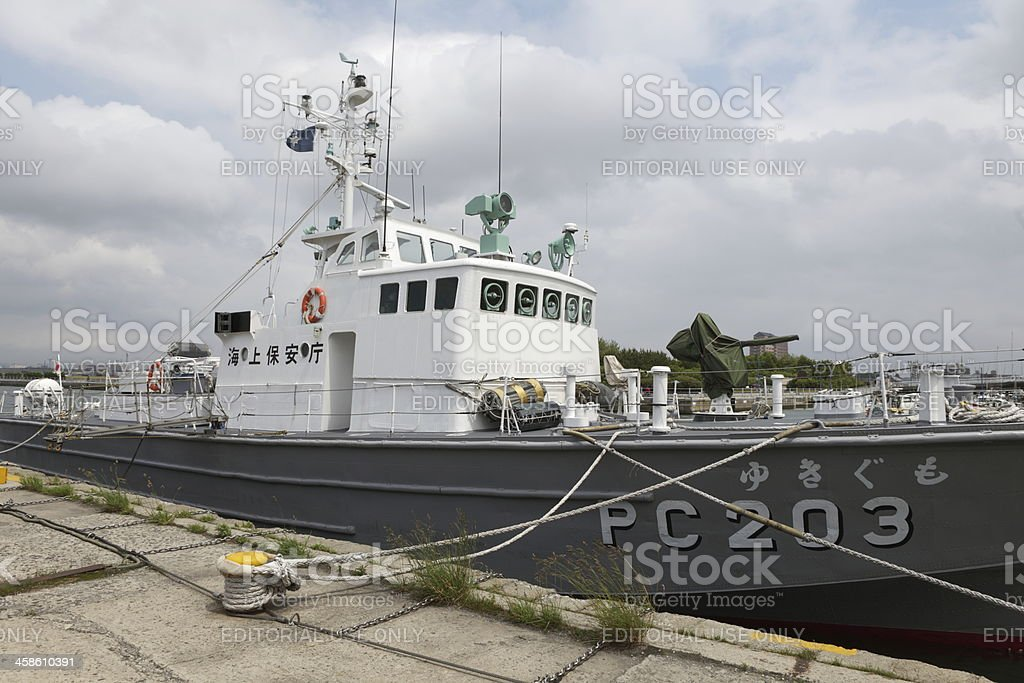 Japan Coast Guard royalty-free stock photo