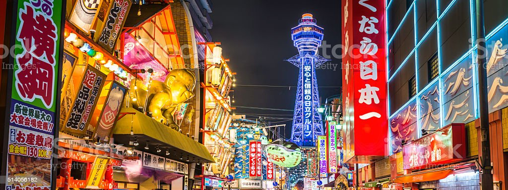 Japan colourful neon night stock photo