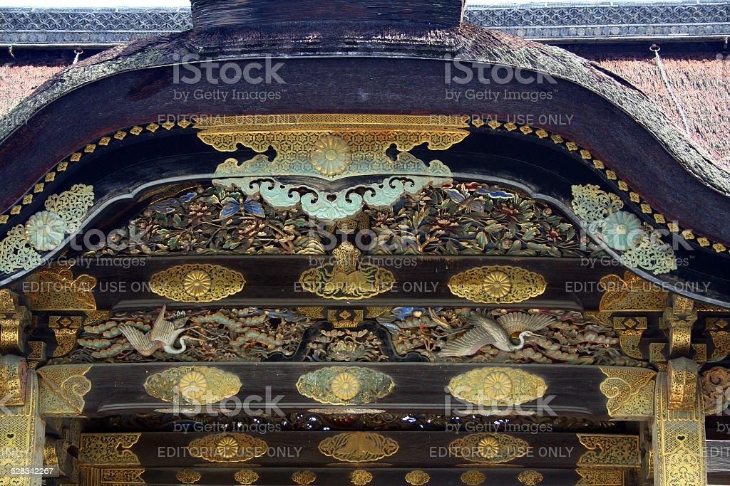 Japan: Karamon Gate at Nij? Castle in Kyoto stock photo