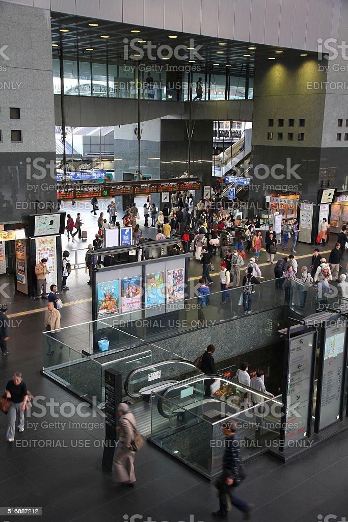 Japan - Kyoto Station stock photo