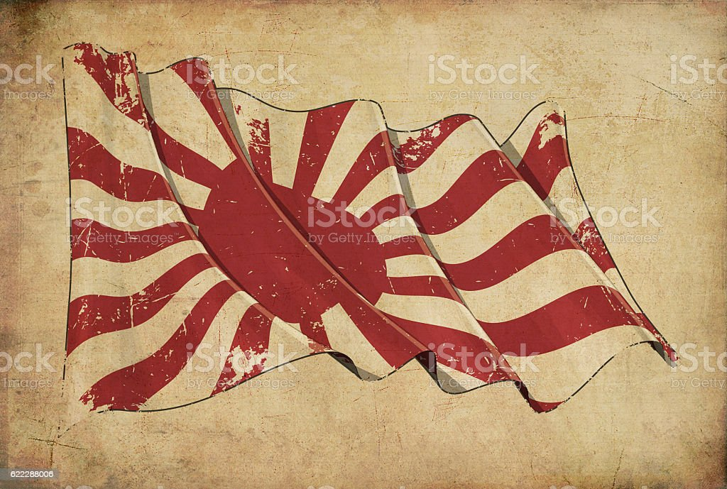 Japan Naval Ensign Historic flag Background Wallpaper stock photo