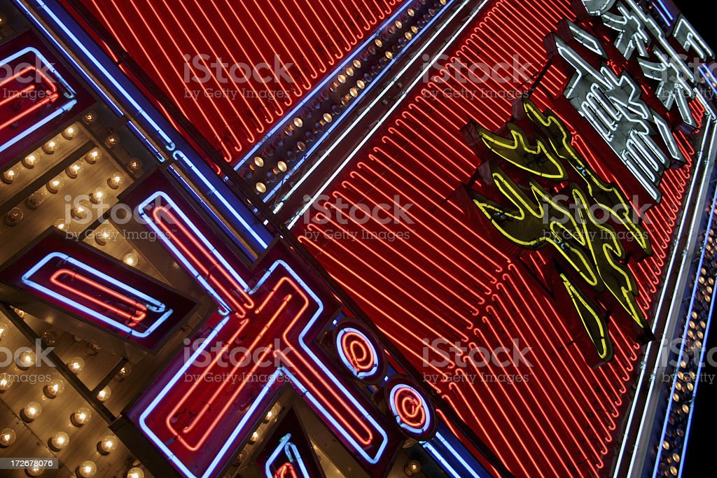 Japan Neon royalty-free stock photo