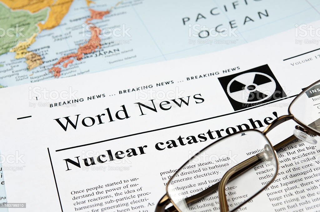 Japan Nuclear Reactor Disaster news - III stock photo