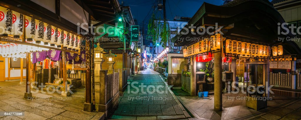Japan quiet alleyways of Osaka illuminated at night panorama stock photo