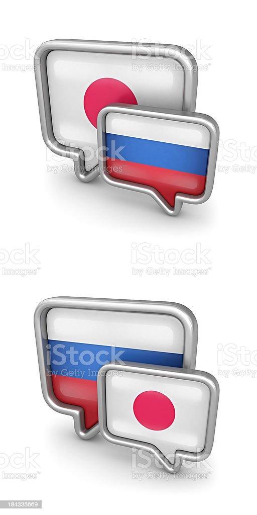 japan - russia translation royalty-free stock photo