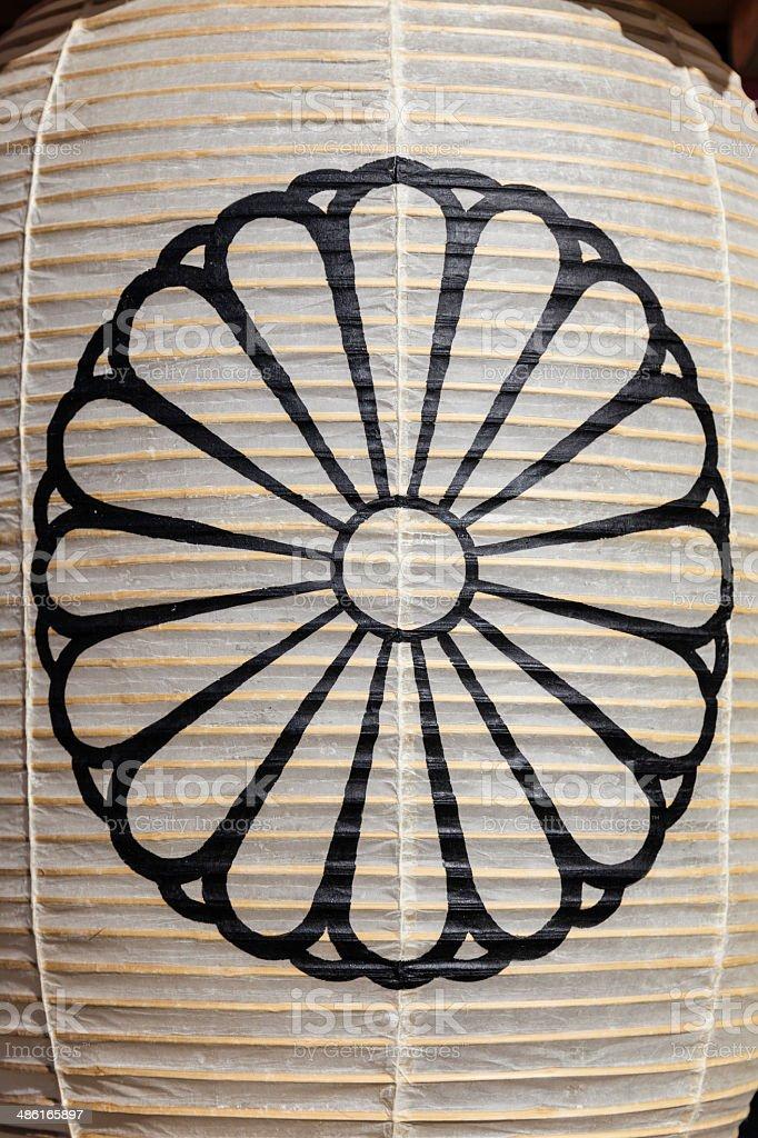 Japan symbol on lantern stock photo