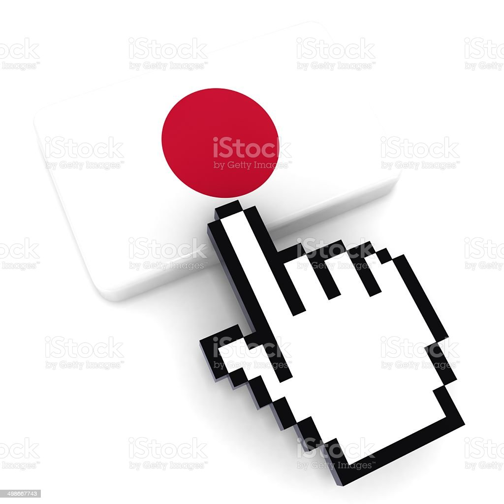 Japan Technology royalty-free stock photo