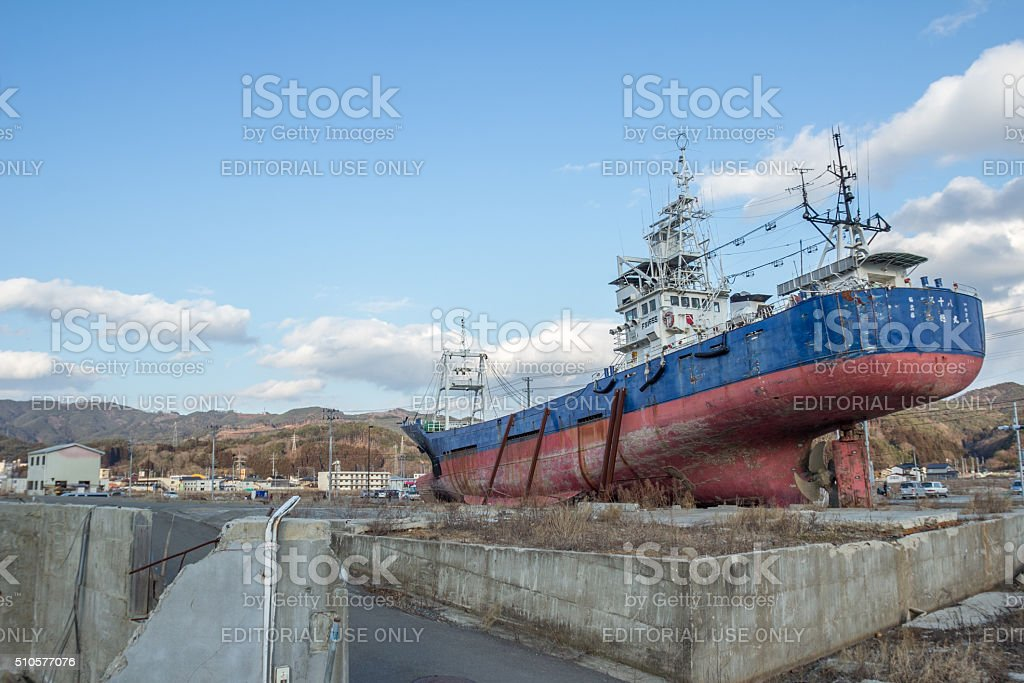 Japan Tsunami Earthquake 2011  Kesenuma Ship Kyotokumaru stock photo