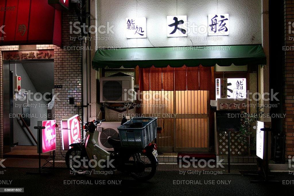 japan02 stock photo