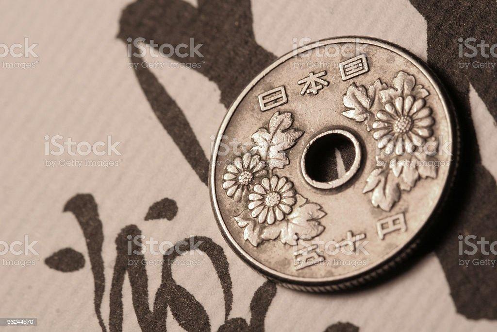 Japanese 50 Yen Coin royalty-free stock photo