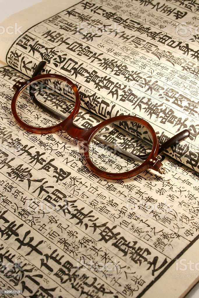 Japanese Book Antique glasses royalty-free stock photo